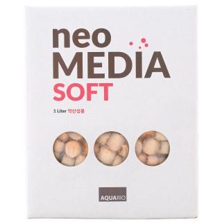 Aquario Neo Soft materiale filtrante biologico